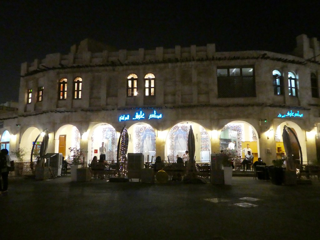 Aloosh Iraqi restaurant in Souq Waqif, Doha