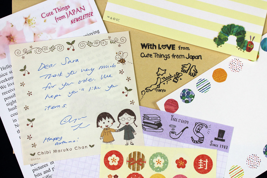 Cute Things From Japan Newsletter