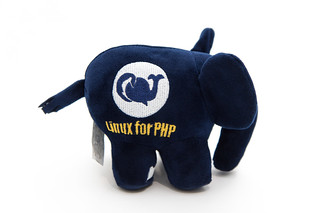 Linux for PHP elePHPant