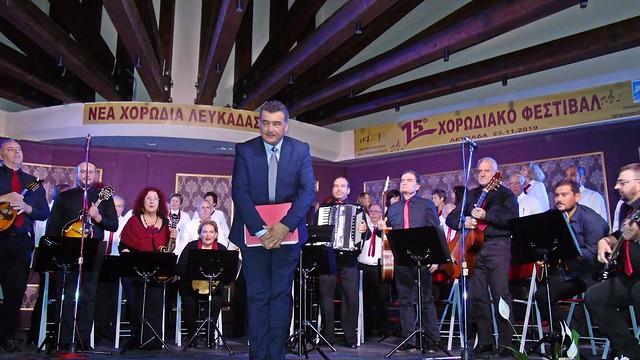 52_chorodiako_festival