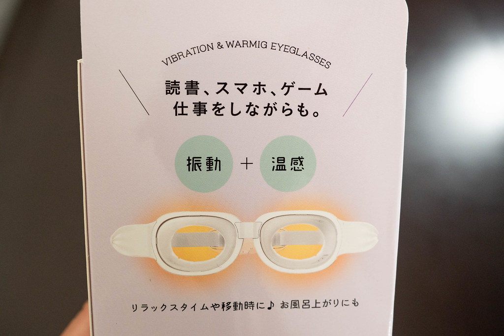 Eyeref_Glasses-4