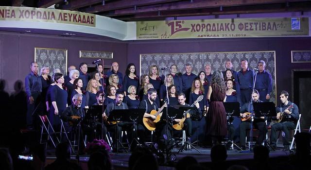 60_chorodiako_festival