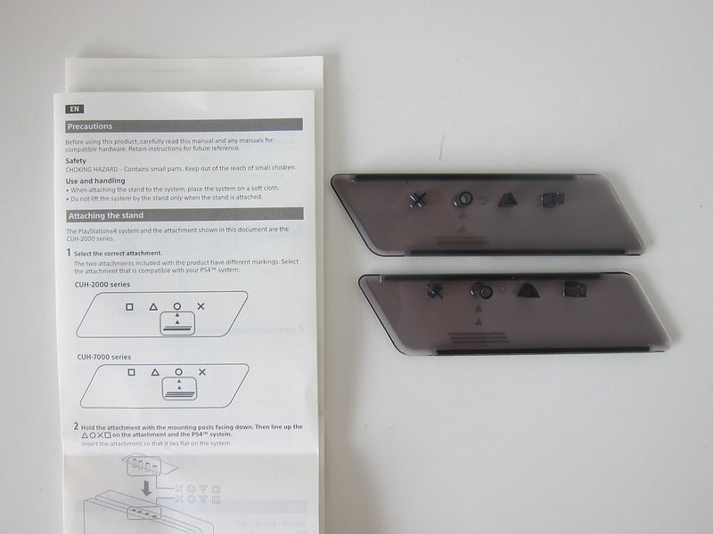 Sony PS4 Vertical Stand - Instructions #1