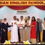 Gulf Asian Quiz 2019