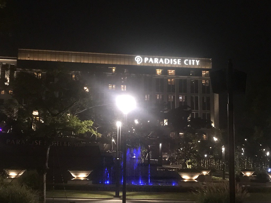 Paradise city hotel incheon
