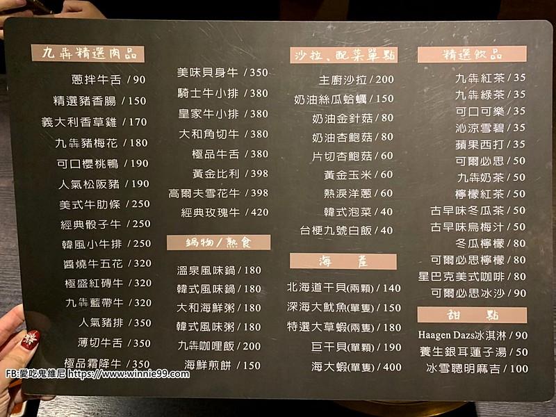 彰化燒肉_191124_0016