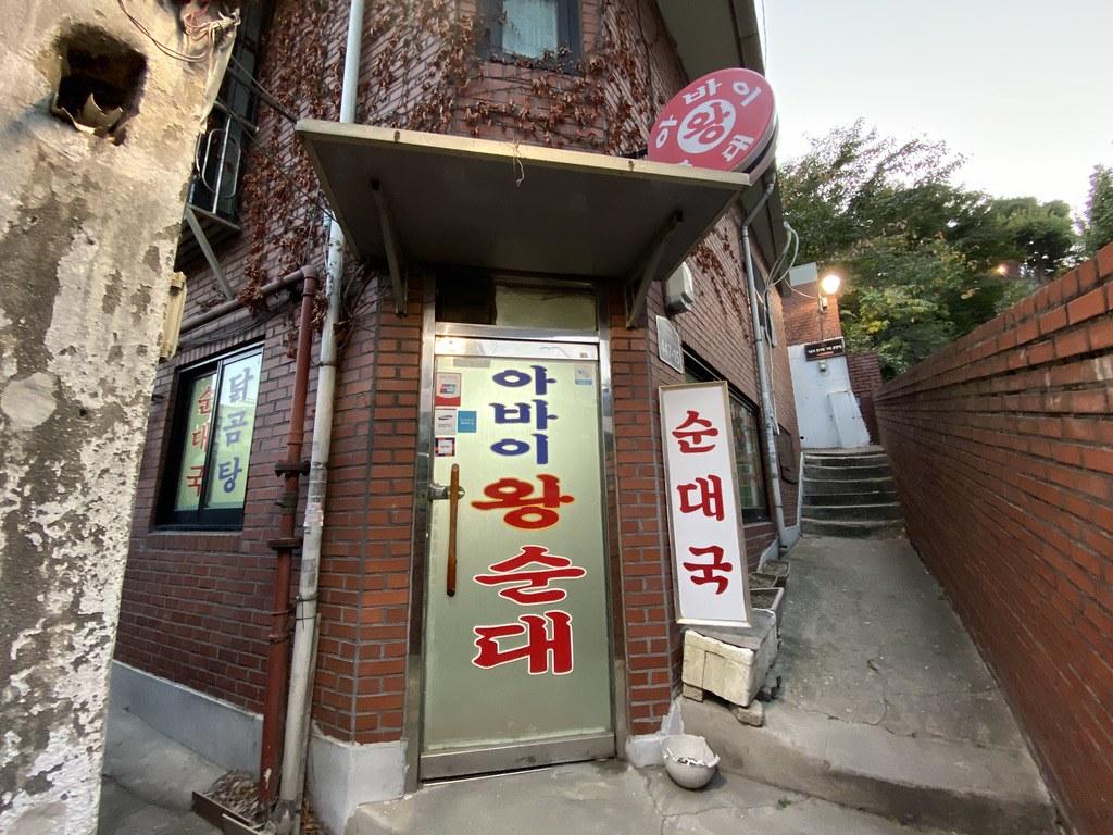 Hwangpyeongjib