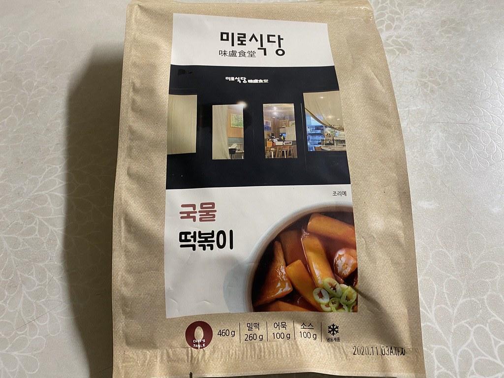 Pyeonuijum 201910