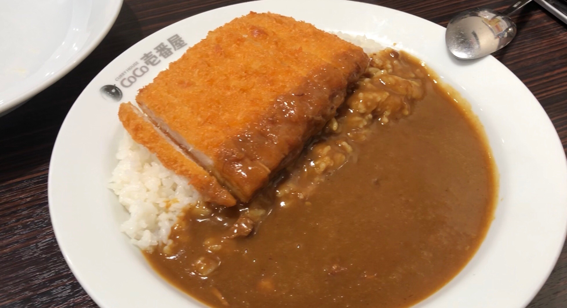 Hiroshima food coco curry