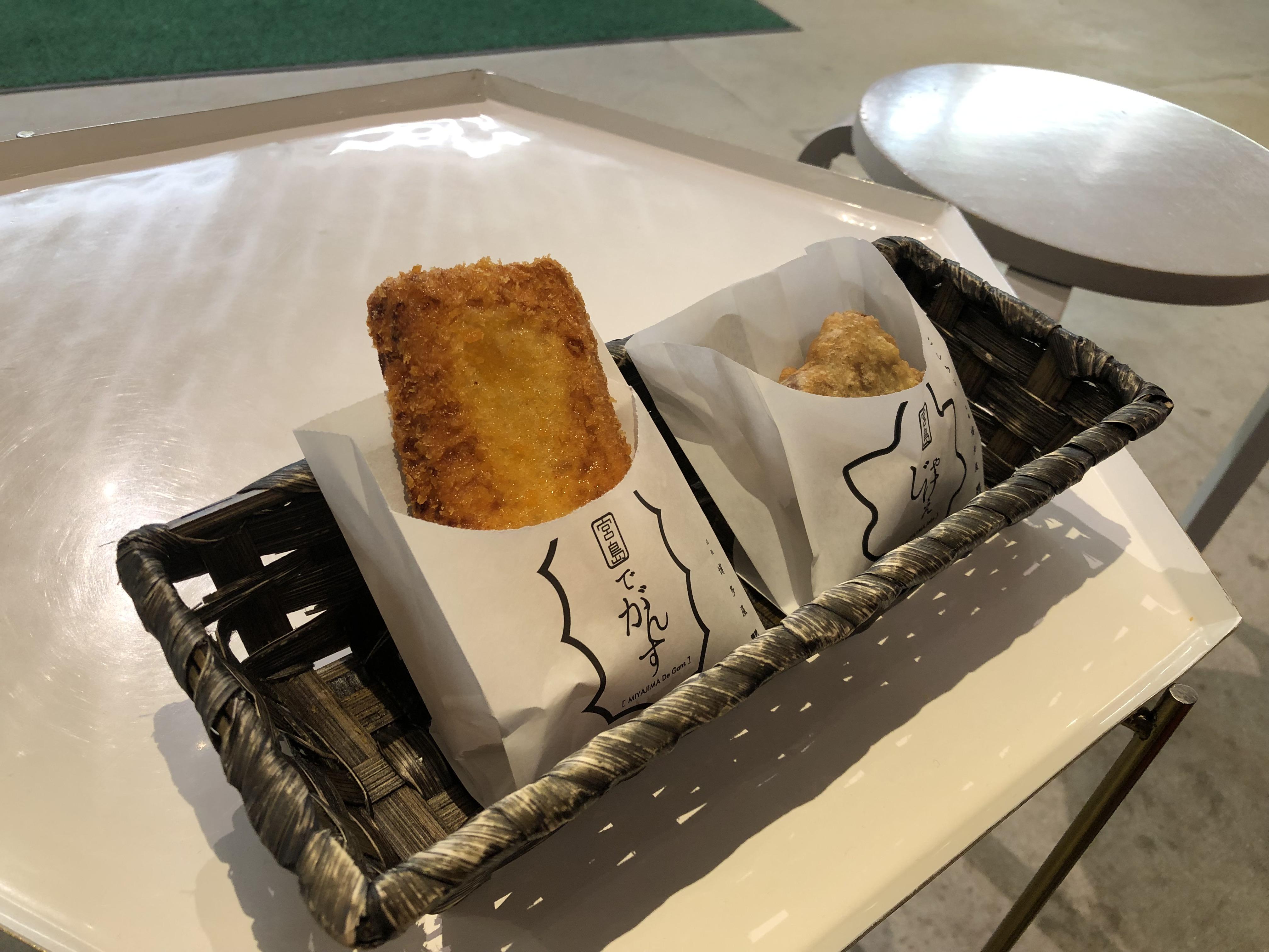 Hiroshima food fishcake