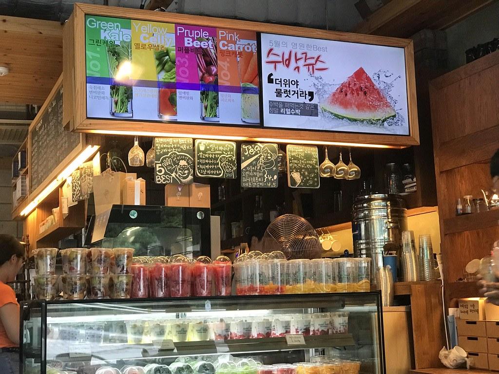 Pangyo lunch