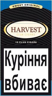 Где купить сигареты харвест ашкидью сигареты заказать