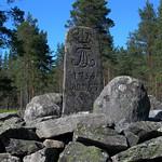 1754 Border Stone