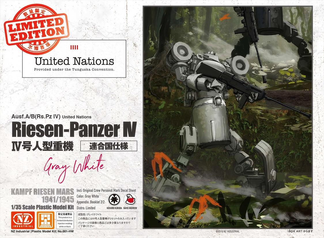 Plastic Crack: NZ Industrial 1/35 Riesen-Panzer IV