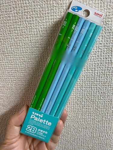 名入りの鉛筆