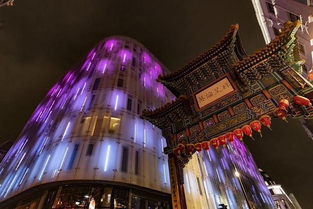 Wardour Gate - Chinatown, London, England, United Kingdom