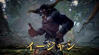 卡普空認可!《魔物獵人世界》金獅子梗圖「イージャン」將推出官方版本!