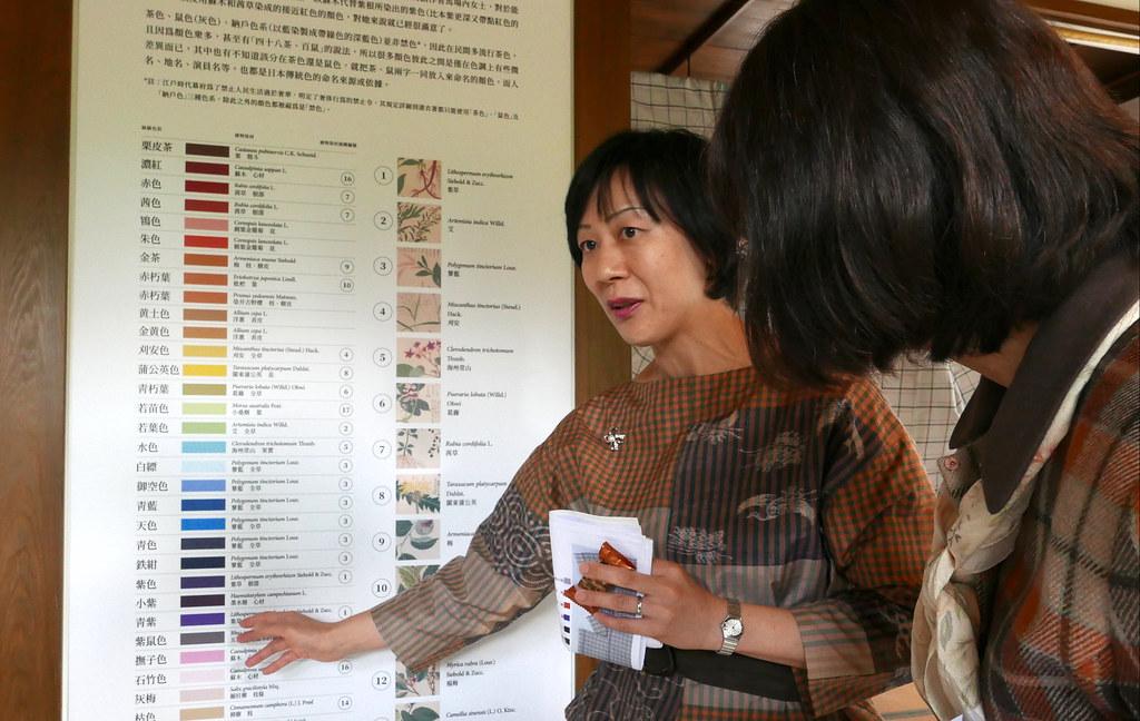 日本藝術家馬場內珠紀女士