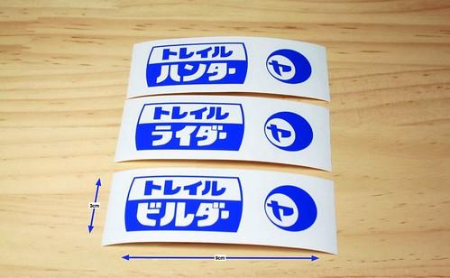 トレイル Cutting Sticker