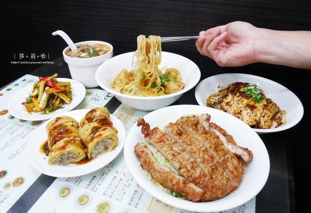 新店人氣排隊餐廳小吃小樂麵食館 (16)