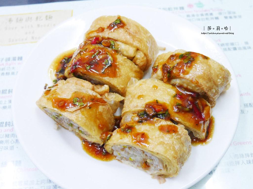 新店人氣排隊餐廳小吃小樂麵食館 (6)