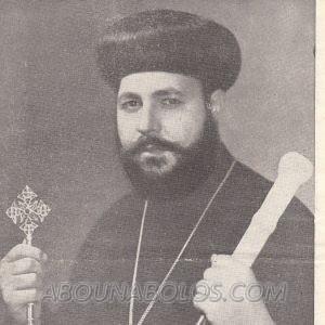 الصورة الرسمية للمتنيح الأنبا اسطفانوس يوم تجليسه على كرسى عطبرة وأمدرمان سنة  1963
