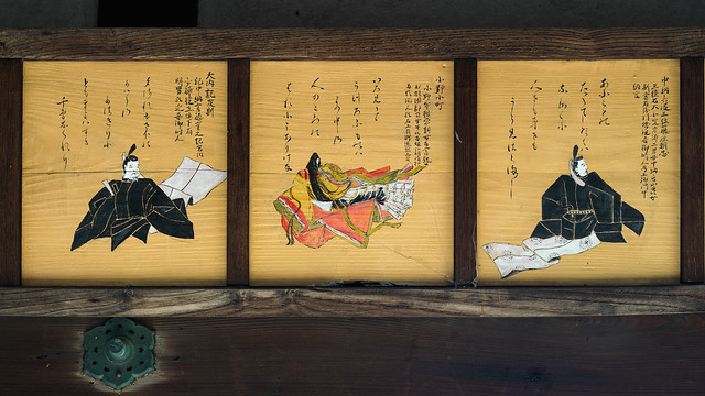 Japanese poets