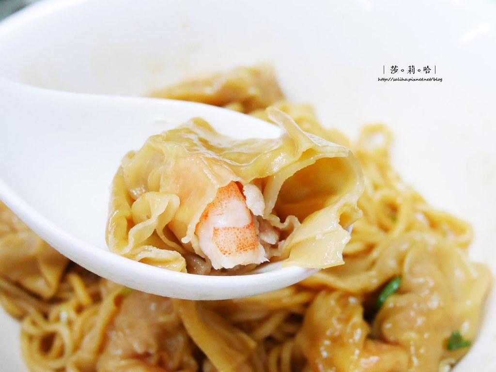 新店人氣排隊餐廳小吃小樂麵食館鼎泰豐 (3)