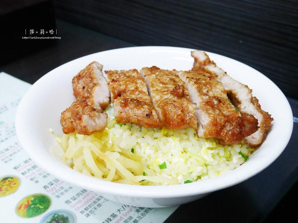 新店人氣排隊餐廳小吃小樂麵食館 (14)
