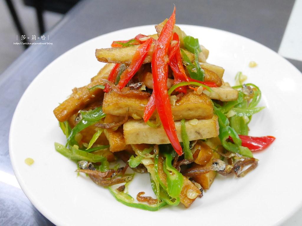 新店人氣排隊餐廳小吃小樂麵食館 (7)