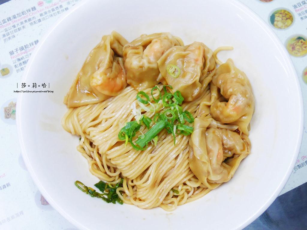 新北新店家樂福附近美食推薦人氣排隊餐廳小吃小樂麵食館寶橋店 (2)