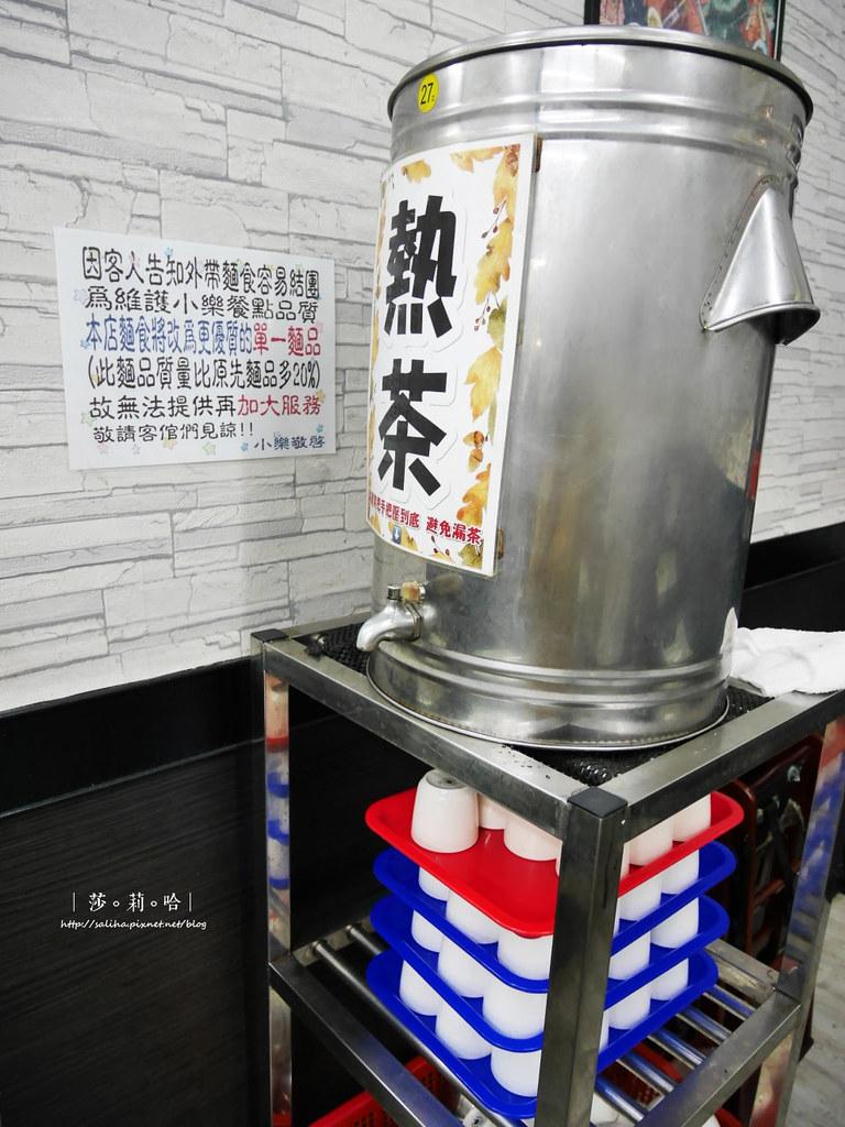 新北新店七張站附近美食人氣排隊餐廳小吃小樂麵食館  (3)