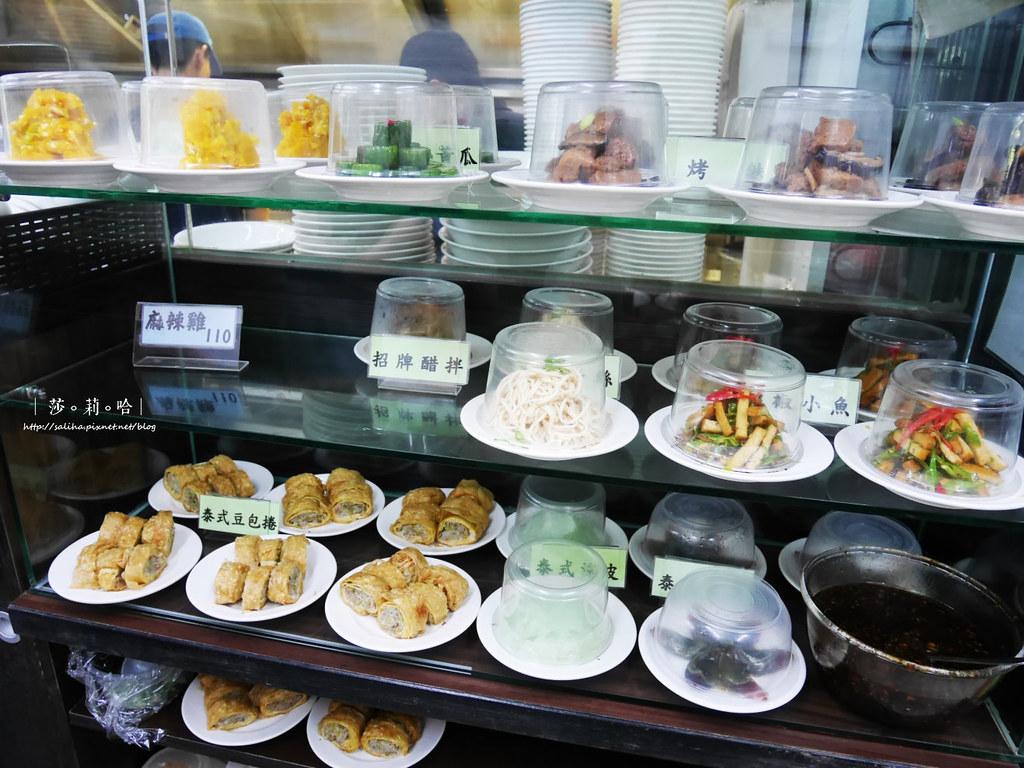 新北新店七張站附近美食人氣排隊餐廳小吃小樂麵食館  (1)