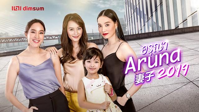 Aruna 2019 - Poster 01