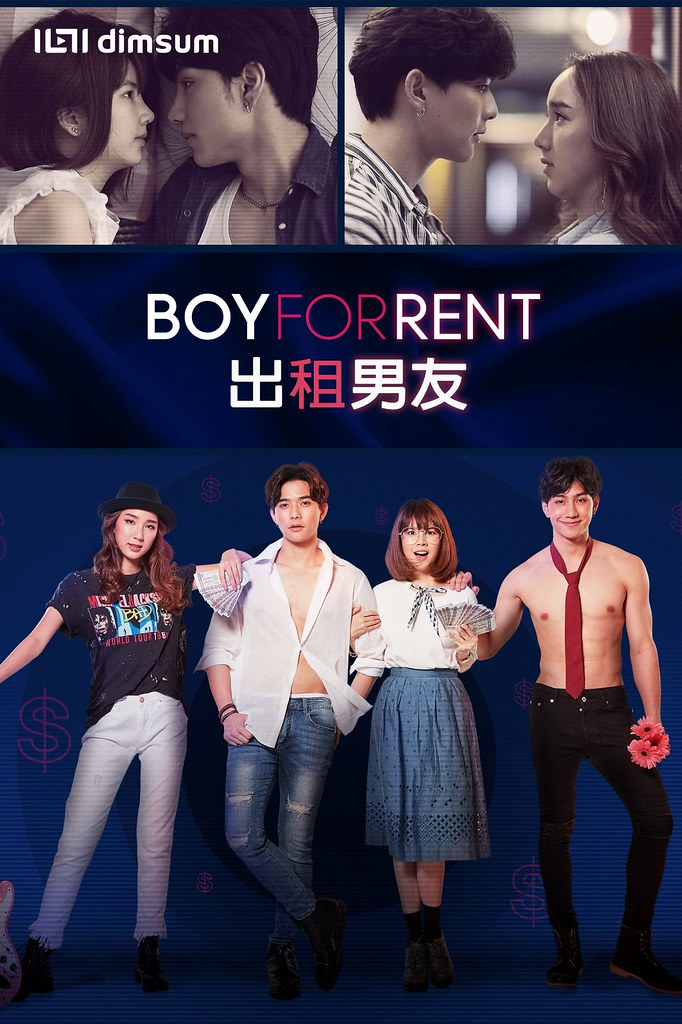 Boy For Rent - Poster 01