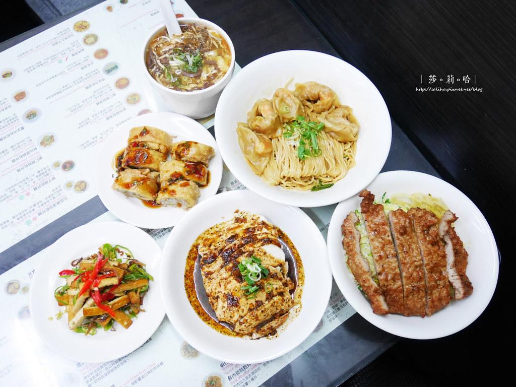 新店人氣排隊餐廳小吃小樂麵食館 (15)
