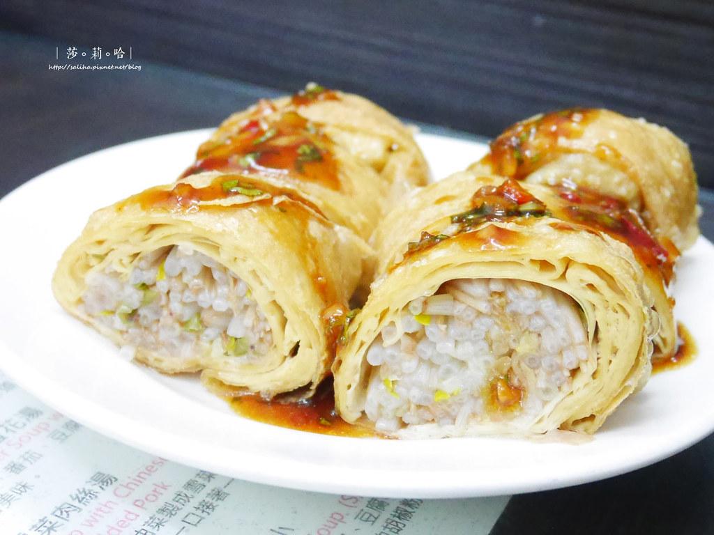 新店人氣排隊餐廳小吃小樂麵食館 (5)