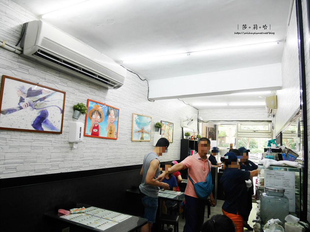 新北新店七張站附近美食人氣排隊餐廳小吃小樂麵食館  (2)