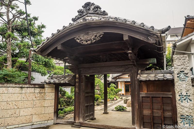 Entrada al templo Korin-in