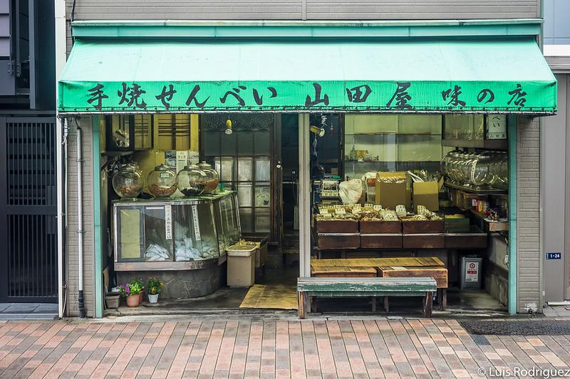 Tienda de sembei Yamada
