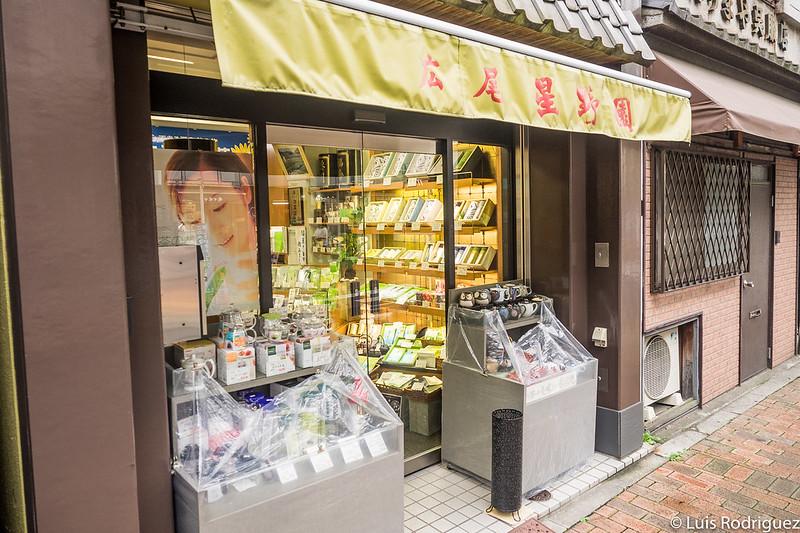 Tienda de té Hoshino-en