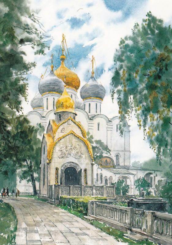 Москва в акварелях (13)