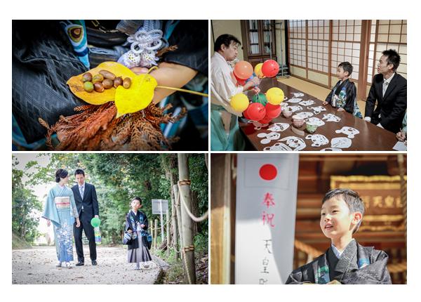 七五三 景行天皇社では切り絵、風船、お茶碗が記念に授与されます
