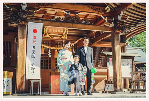 七五三参り 愛知県長久手市の景行天皇社へ 年賀状用の家族写真