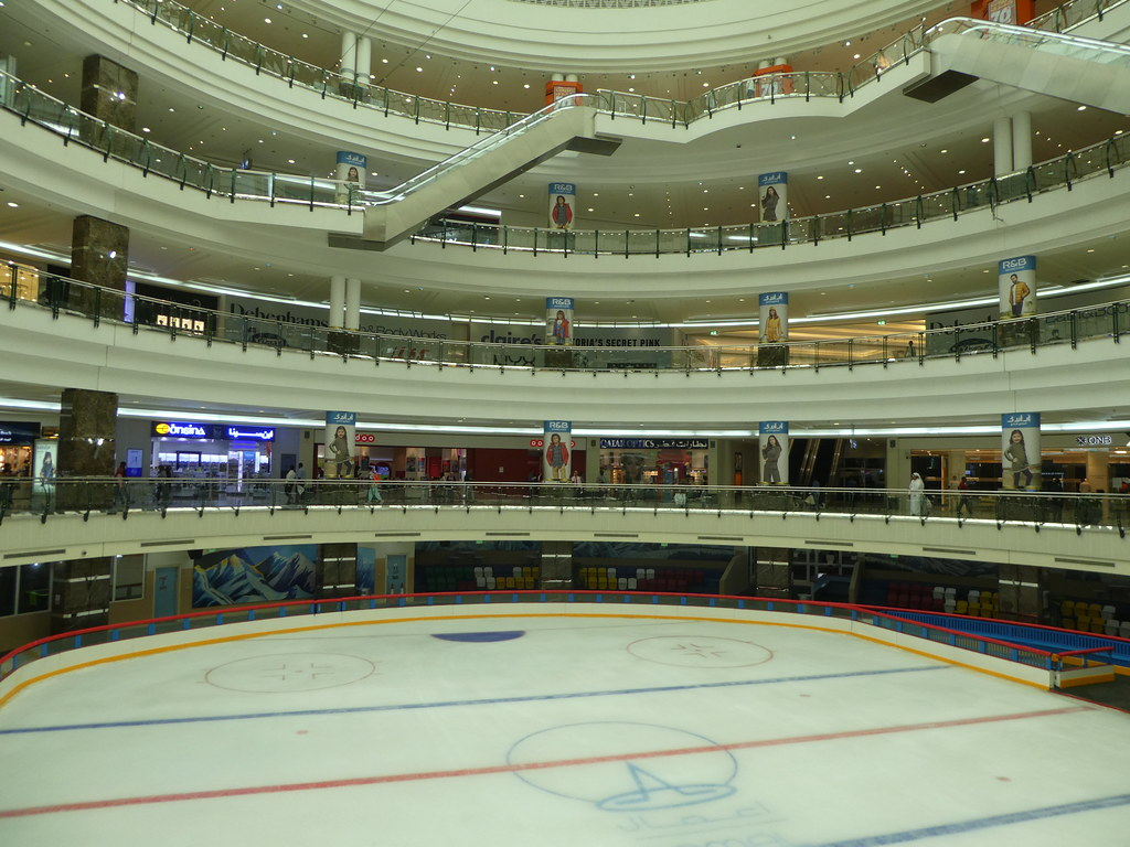 City Center Mall Ice Rink, Doha, Qatar