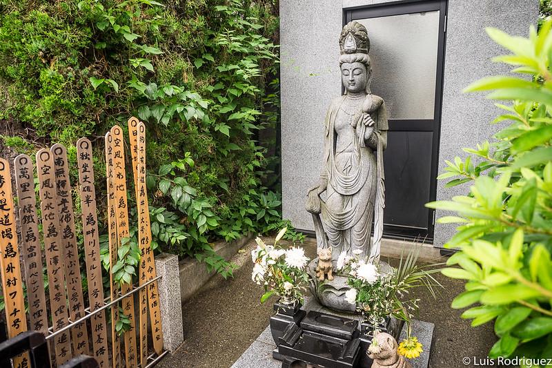 Interior del templo Shounji