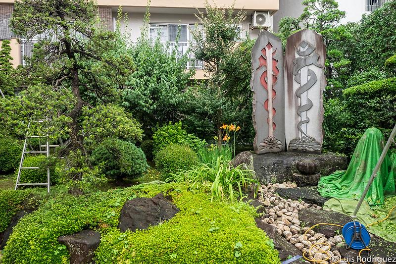 Jardín del templo Tokoji