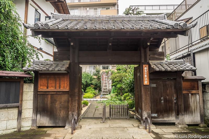 Entrada al templo Tokoji