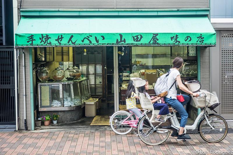 Tiendas de Hiroo