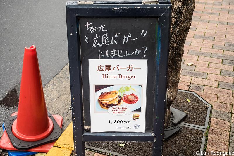 Hamburguesa especial de Hiroo